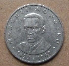 Moneta 20 zł bez znaku mennicy (Nowotko) 1976 r, do kolekcji