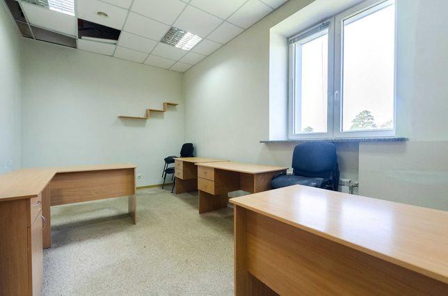 Офис под интернет-магазин 30 м2 2 кабинета Львовская 5 минут к метро