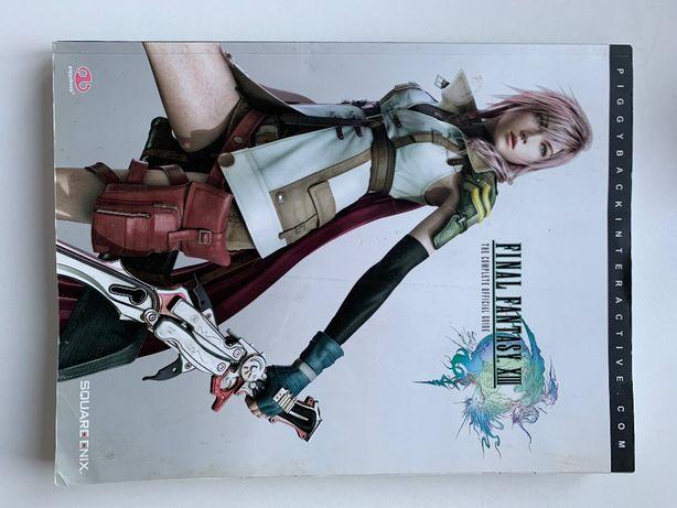 Final Fantasy XIII oficjalny przewodnik (angielski)