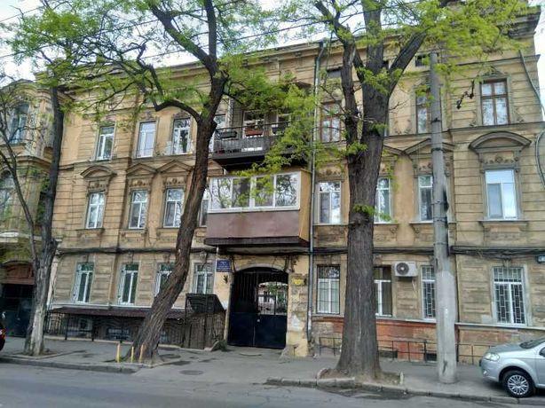 Чорноморський експертно-технічний центр Держпраці