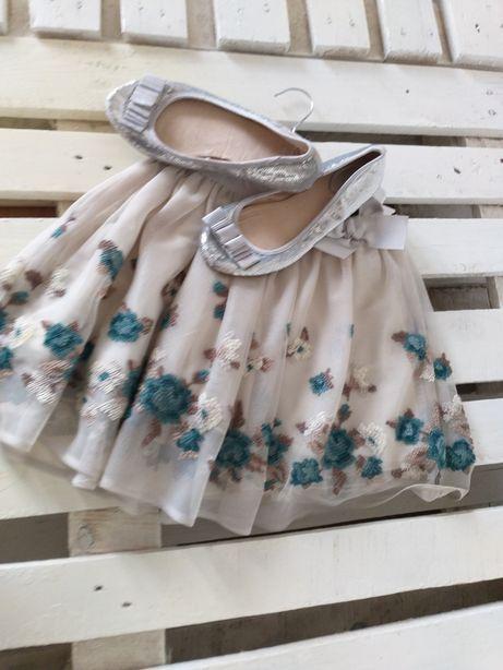 Нарядная фатин юбка с вышивкой