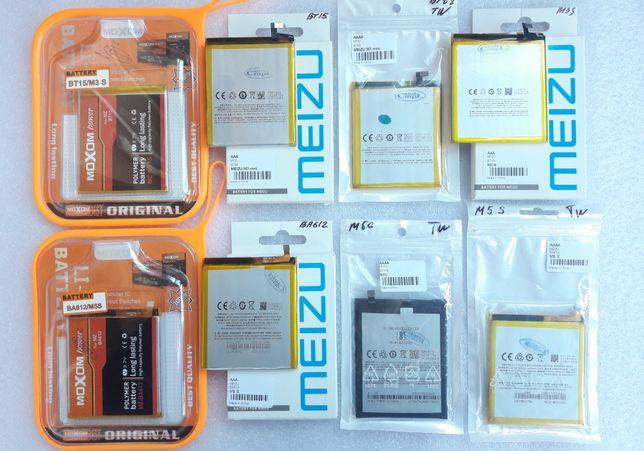 Аккумулятор батарея Meizu M3s/ M5S /M5/M5 Note/M5C/M6T/M6 Note