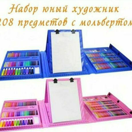 Набор для рисования 208 предметов, набор с мольбертом, набор художника