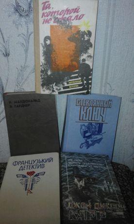 Книги.Детектив.
