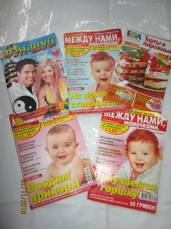 Журналы для молодых момочек