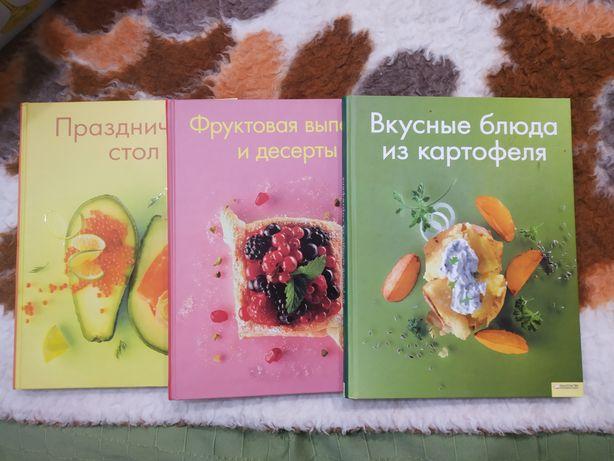 Праздничный стол,Вкусные блюда из картофеля,Фруктовая выпечка идесерты