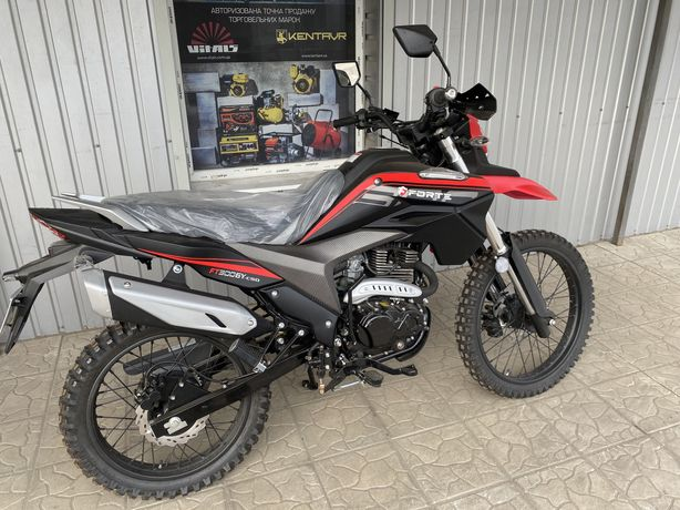 Мотоцикл FORTE-300GY-C5D
