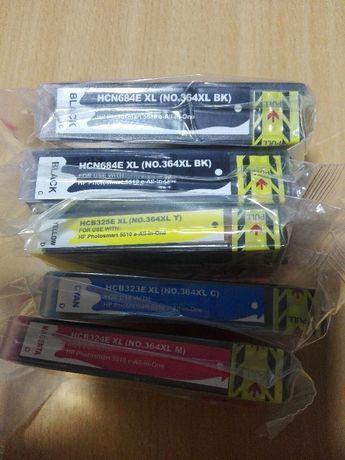 Tinteiros compatíveis com impressora HP Photosmart 5510