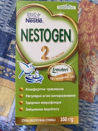Nestogen 2   350гр