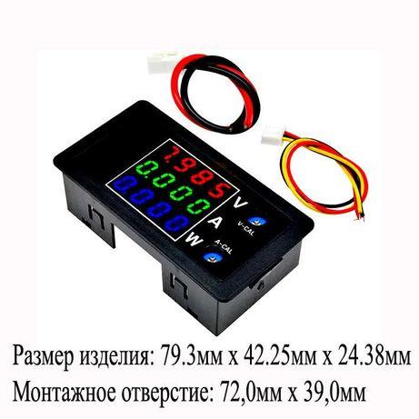 Вольтметр до 100V -амперметр до 10A -ваттметр. Трёхцветный.