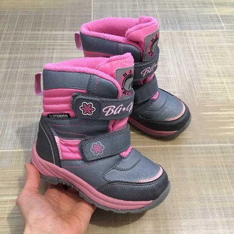 B&G 18 см яркие термо сапоги для девочки детские зимние чоботи
