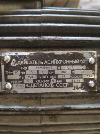 Электродвигатель асинхронный 1,1 кВт, 920 об/мин