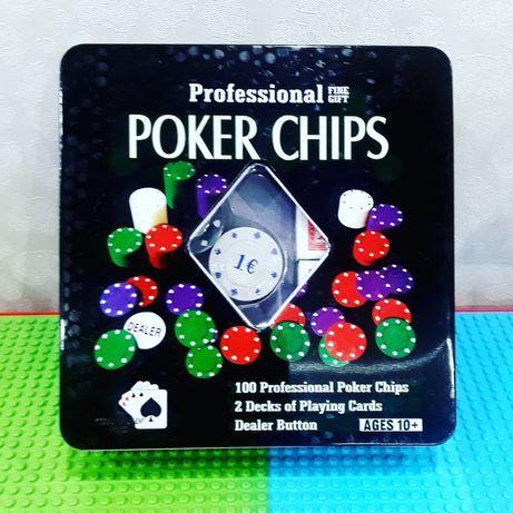 Покер в металеві коробці
