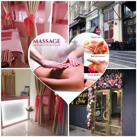 МАССАЖ 350 грн салон Кев! Massage Kiev center Ukraine.