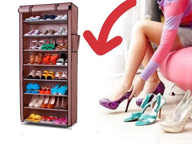 Шкаф сборный, портативный для хранения обуви, 1190