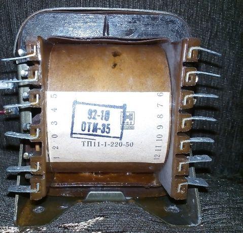 Советский трансформатор (ТП11-1-220-50)