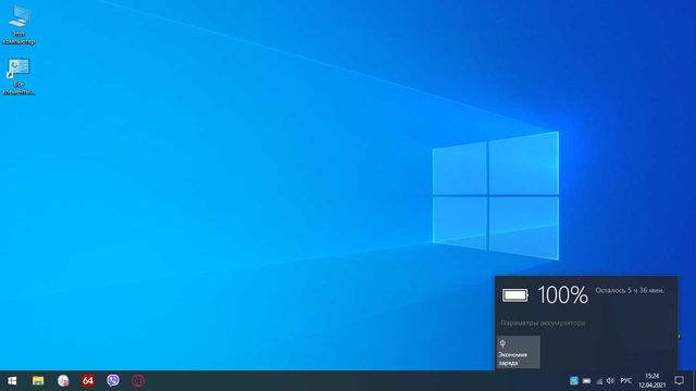 Ноутбук Dell Inspiron 15 3552/8Гб/4ядра/Видео 2Гб/SSD128Гб/HDD500Гб