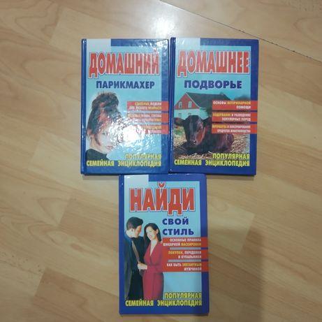 Книжки ( клуб сімейного дозвілля)