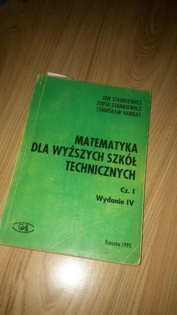 Matematyka dla wyzszych szkół technicznych wyd 4
