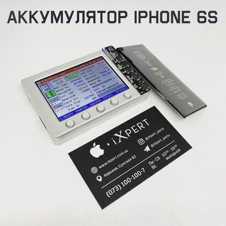 Новый Аккумулятор Батарея АКБ iPhone 6s Original Оригинал 1:1