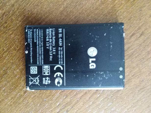 Sprzedam baterie do lg e460