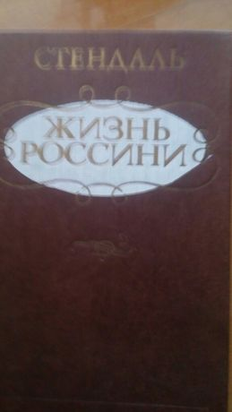 Книги