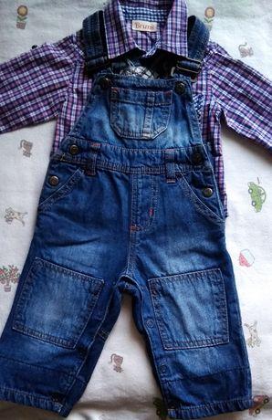 """Нарядный, стильный джинсовый костюм с рубашкой """"Маленький стиляга"""""""