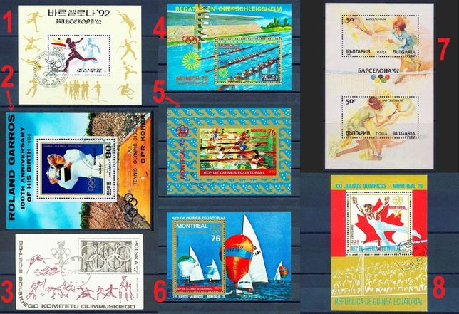 Поштові марки. Почтовые марки (Спорт, Олимпиада) Блоки