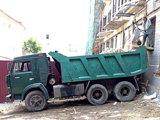 от 500грн ГАЗель Самосвал ЗИЛ КАМАЗ Вывоз бытового мусора Листьев Окон