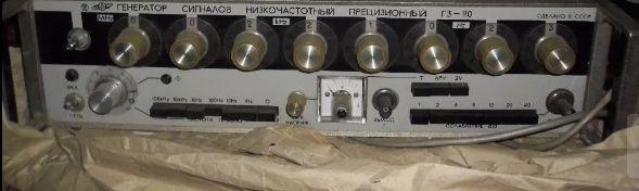 Генератор сигналов прецизионный Г3-110