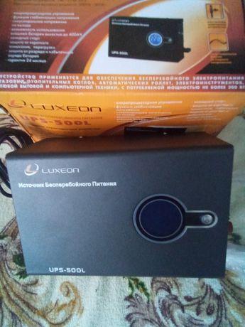 Источник бесперебойного питания LUXEOH  UPS500L. Цена 1800гр.
