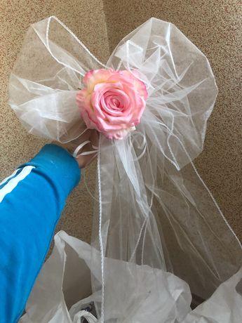 Kwiatki kokardy tiulowa