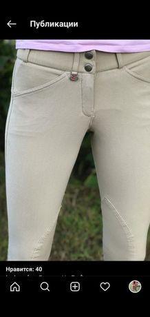 Продам штаны для верховой езды