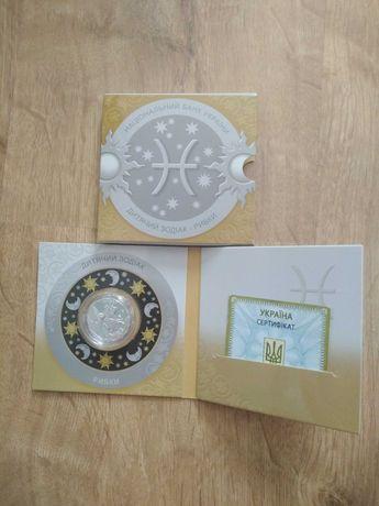 Срібна монета НБУ рибки 2 гривні