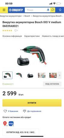 Викрутка Bosch