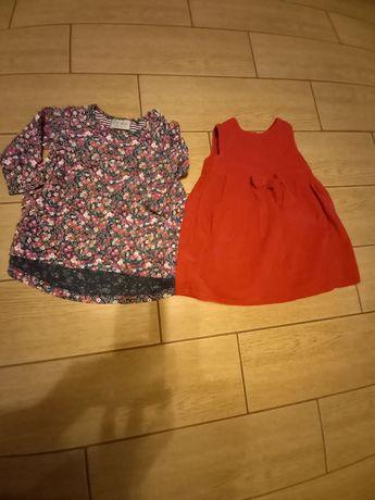 Paka ubranek dla dziewczynki 80-86cm