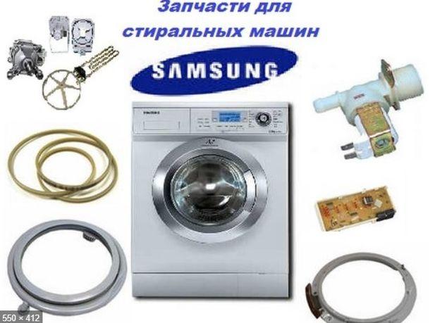 Ремонт стиральных машин и другой бытовой техники