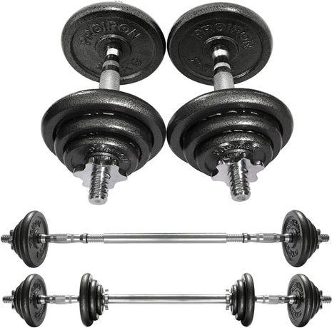 OUTLET - zestaw hantli PROIRON 20kg hantle siłownia