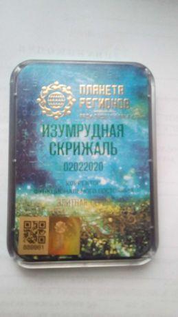 Кфс Кольцова Изумрудная скрижаль