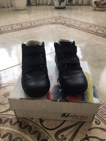 Naturino зимние ботинки