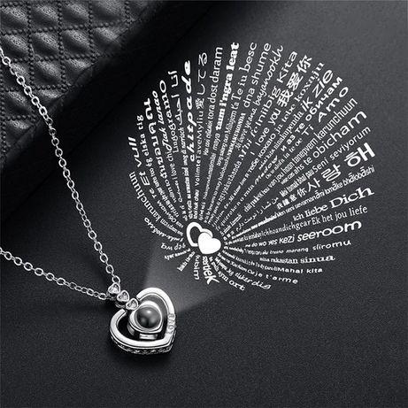 Кулон Я тебя тебе люблю l love you на 100 языках мира с проекцией