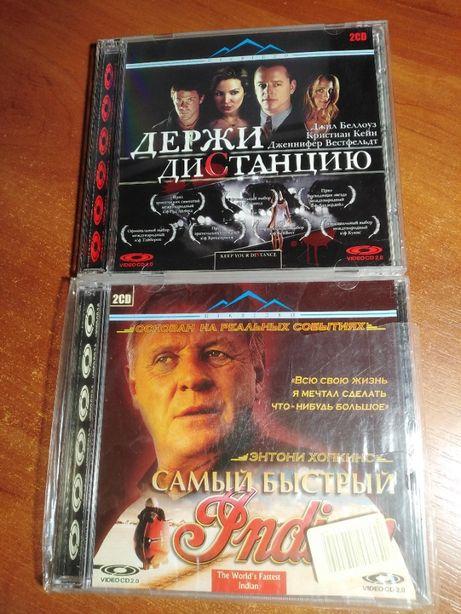 Видео диски CD по 20 грн. или обмен