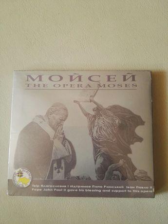 """The Opera Moses""""Mojżesz"""" 2cd -5szt Nowe,15 zł sztuka"""