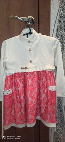 Продам нарядное платье с болеро