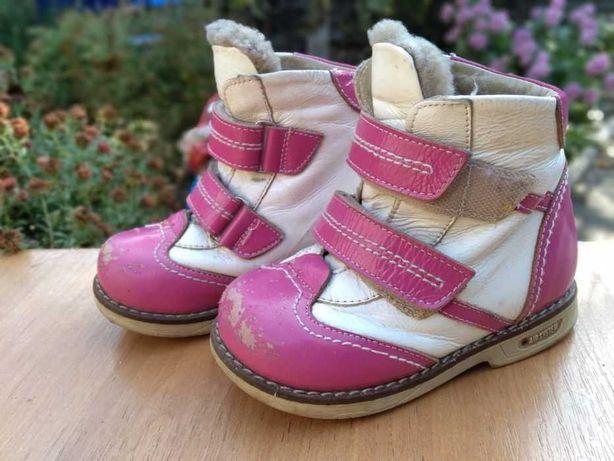 Зимние ортопедические ботинки Dr. Mymi для девочки натуральная кожа