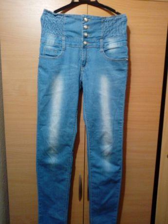 Spodnie damskie roz 29