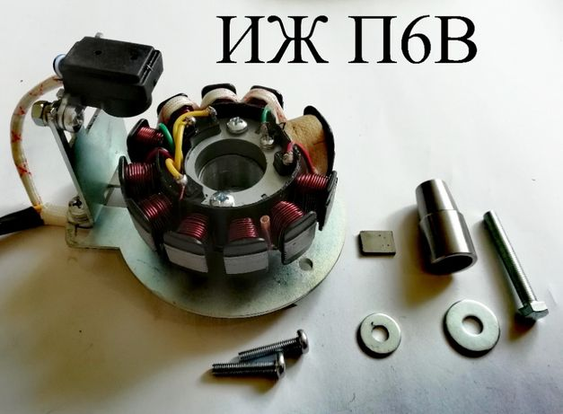 CDI СДІ БСЗ Ява Иж Зажигание переходник под генератор