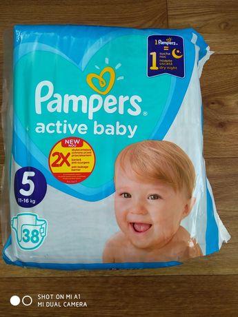 Памперсы active baby 5