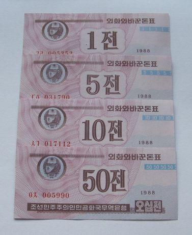 Banknoty CHINY CHON - Z PACZKI BANKOWEJ - Zestaw Kolekcjonerski