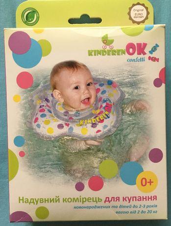 Детский надувной круг для купания Kinderenok (динозаврики)